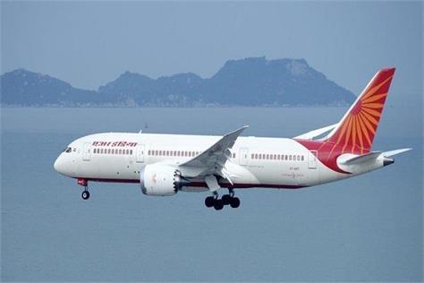 adani mulls bidding for air india