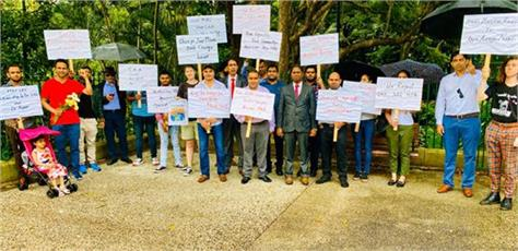 nris in brisbane protest against caa and nrc before parliament