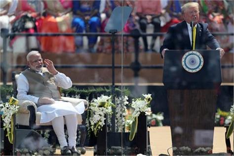 donald trump narendra modi friendship mahatma gandhi