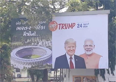 pm modi says india look forward welcoming donald trump
