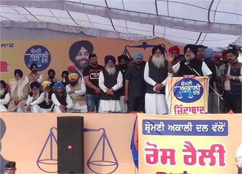 sukhbir badal statement on desecrated case