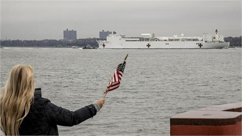 us navy ship arrives at hospital in new york