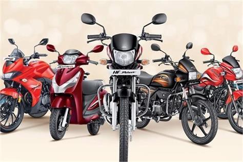 hero motocorp offering discounts on bs4 s