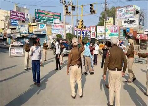 curfew  duty  police  bhangra  moga