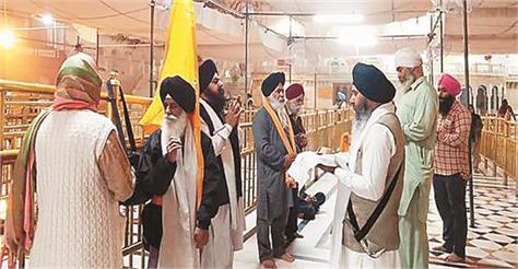 harminder sahib  corona virus  pilgrims