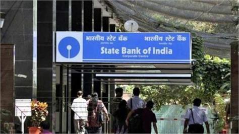 sbi new fixed deposit fd rates