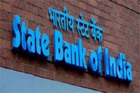 sbi will provide loans to customers during an emergency