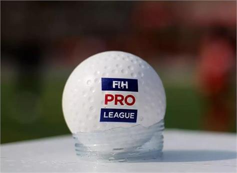 fih pro hockey league on hold till may 17 due to coronavirus