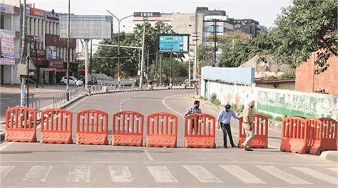 curfew will continue till april 14 in punjab