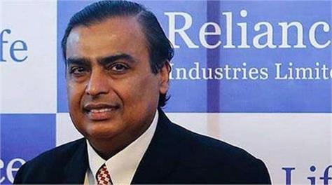 reliance chairman mukesh ambani donated 500 crores to pm cares fund