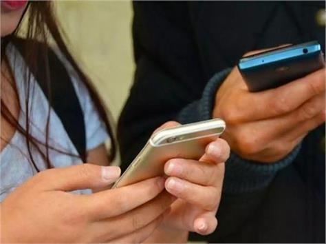 corona  telecom company free services to users