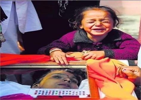 kabul sikhs attack amardeep singh