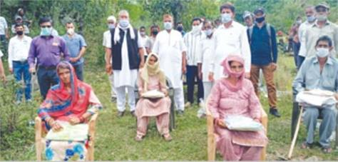 jammu kashmir  relief materials