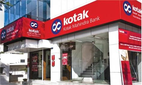 kotak mahindra bank cuts interest rate