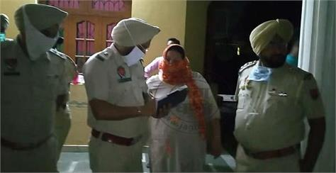 phagwara in husband and wife murder