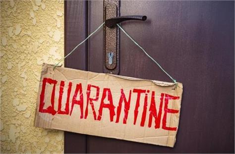 quarantine rules