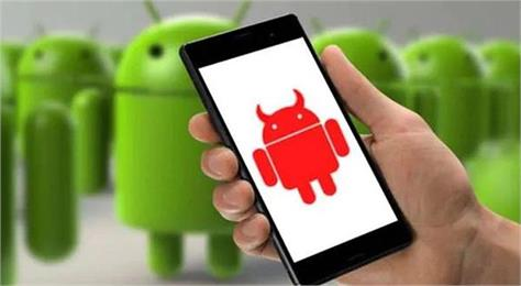 google play store removed 11 infected apps