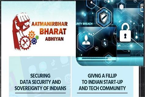 government announces make in india app innovation challenge