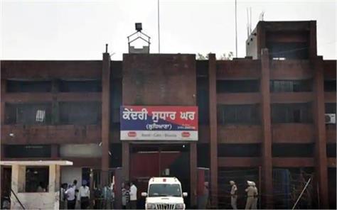 jail  ludhiana  prisoner
