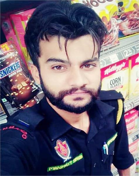 punjab police  employee  death