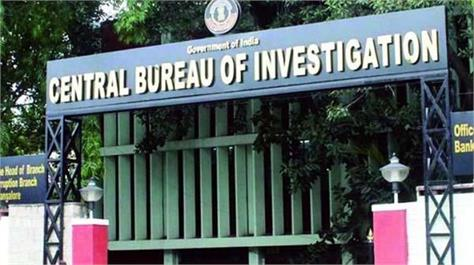 patnitop land grab case  cbi searches at 11 locations in j k