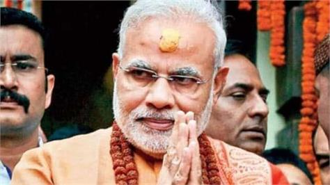 after 500 years of waiting  modi will lay the foundation stone of ram mandir
