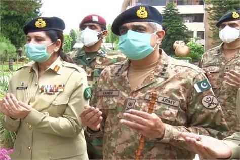 pakistan  qamar javed bajwa