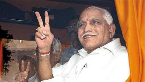 karnataka  bs yeddyurappa government wins vote of confidence