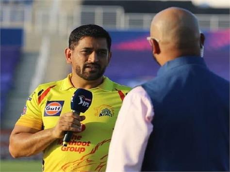 after match  dhoni said  there are still lot of shortcoming  we will overcome