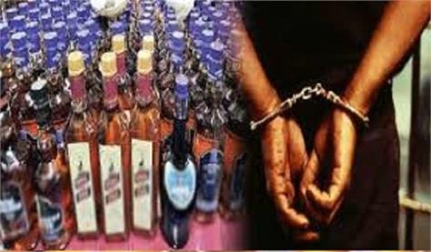 amritsar  rural  police seize illicit liquor