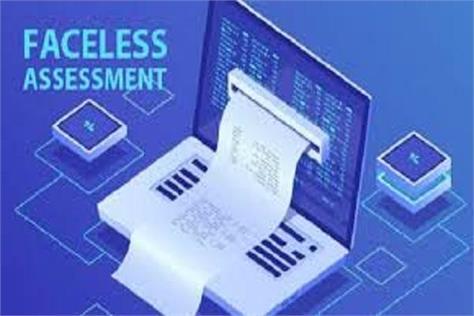 customs department will implement a faceless assessment