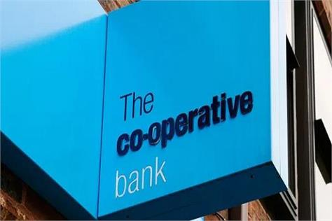cooperative banks also come under rbi