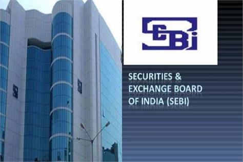 sebi invites applications from individuals and organizations