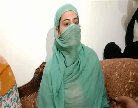 amritsar marriage girl nri cheating