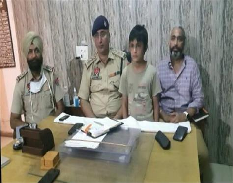 moga kidnapped police children recovered