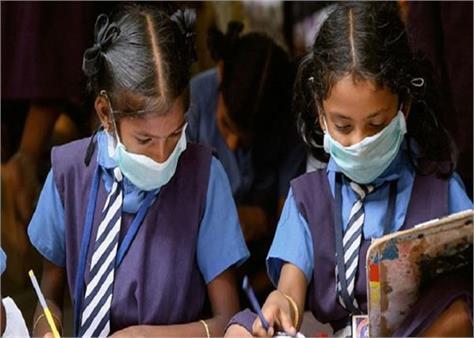 haryana school reopen 21 september