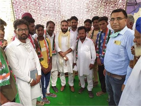 block samiti member joins congress party