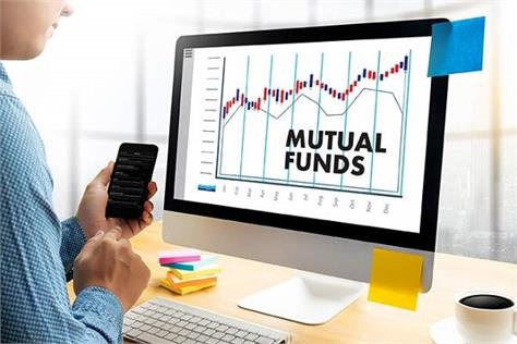 when investing in a mutual fund learn about the new rules