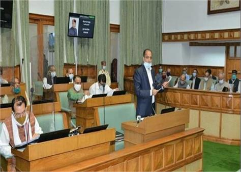 himachal pradesh vidhan sabha monsoon session adjourned