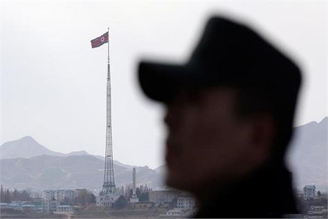 south korea government officials