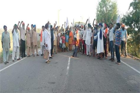 kisan mazdoor sangharsh committee blocked the rada bridge