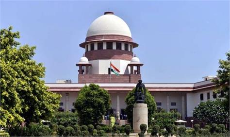 central government affidavit in supreme court