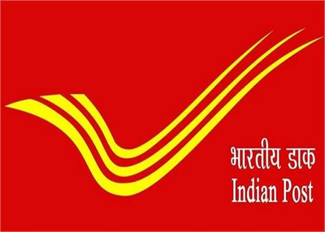 india post mumbai recruitment notification 2021