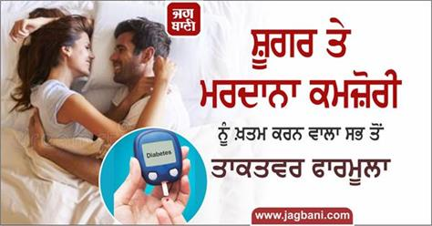 physical illness treatment by shraman health care