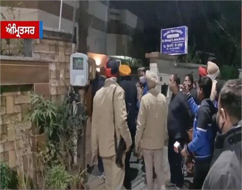 amritsar major incident doctor house robbery