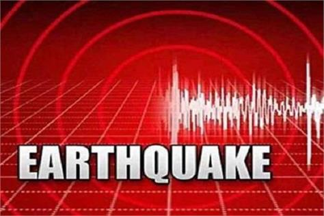 earthquake in chile tsunami warning issued