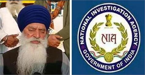 notice sent to jasbir singh by nia