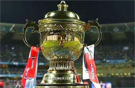 demand for inclusion of hyderabad in ipl venues