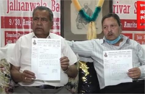 jallianwala bagh martyrs family pm modi letter warning