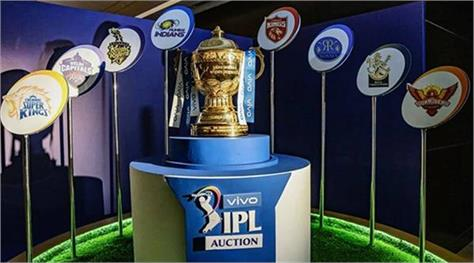 watch ipl 2021 live stream online